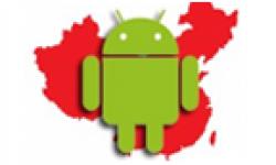 android asie bugdroid vignette head