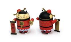android market taïwan android caishen 1b