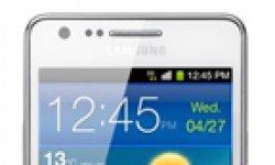 Galaxy S II blanc image vignette