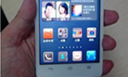 huawei honor 3 vignette head