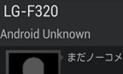 lgf320 lg f320 nexus 5 ICONE