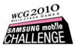 Samsung mobile challenge vignette