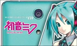 Sony Mobile NTT DoCoMo Xperia A SO 04E Hatsune Miku