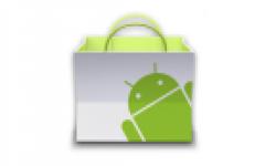 vignette androidmrkt andromarkt android market markt mrkt amarket app store logo sac icone telechargement 144x82