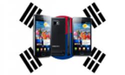 vignette icone head samsung galaxy s 2 ii coree sud drapeau